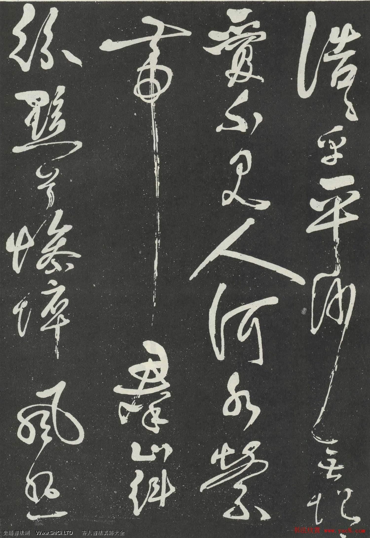 岳飛草書真跡欣賞《弔古戰場文》大圖(共10張圖片)
