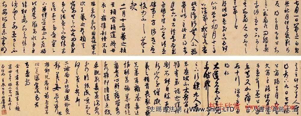 近代潘伯鷹書法作品欣賞