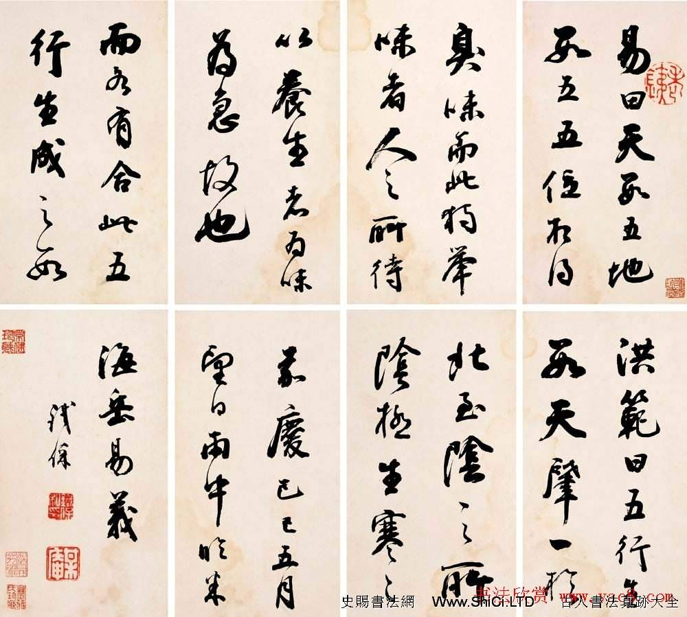 兩江總督鐵保書法作品欣賞