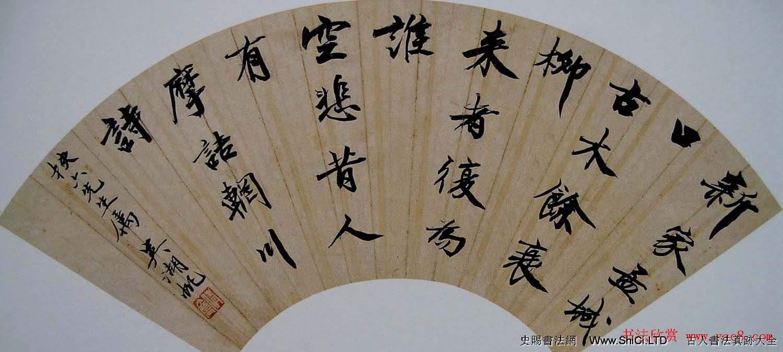 吳湖帆扇面書法作品欣賞