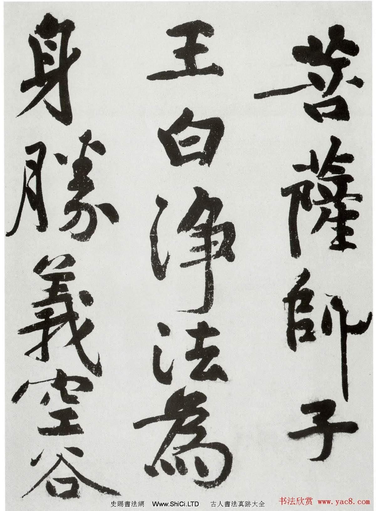 黃庭堅大字書法墨跡真跡欣賞《發願文》(共34張圖片)