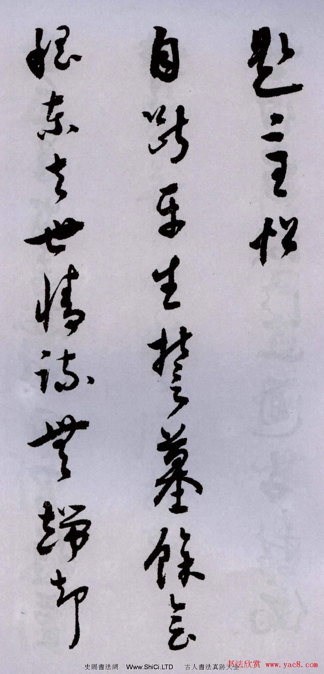 潘伯鷹行草書法墨跡題二王帖卷(共15張圖片)