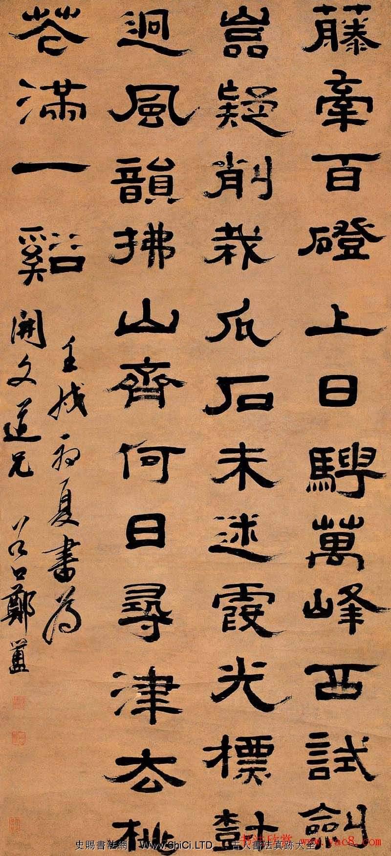 清代隸書第一人鄭簠隸書作品真跡(共10張圖片)
