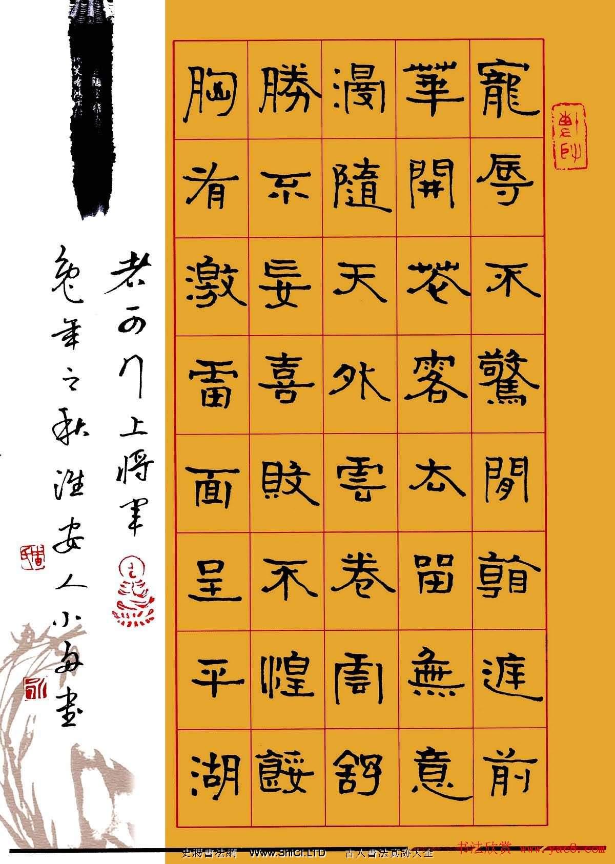江蘇周永硬筆書法作品真跡欣賞(共27張圖片)