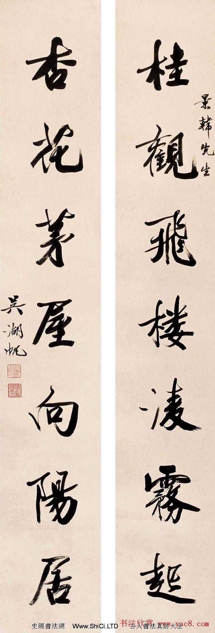 吳湖帆書法對聯作品真跡專題展(共92張圖片)