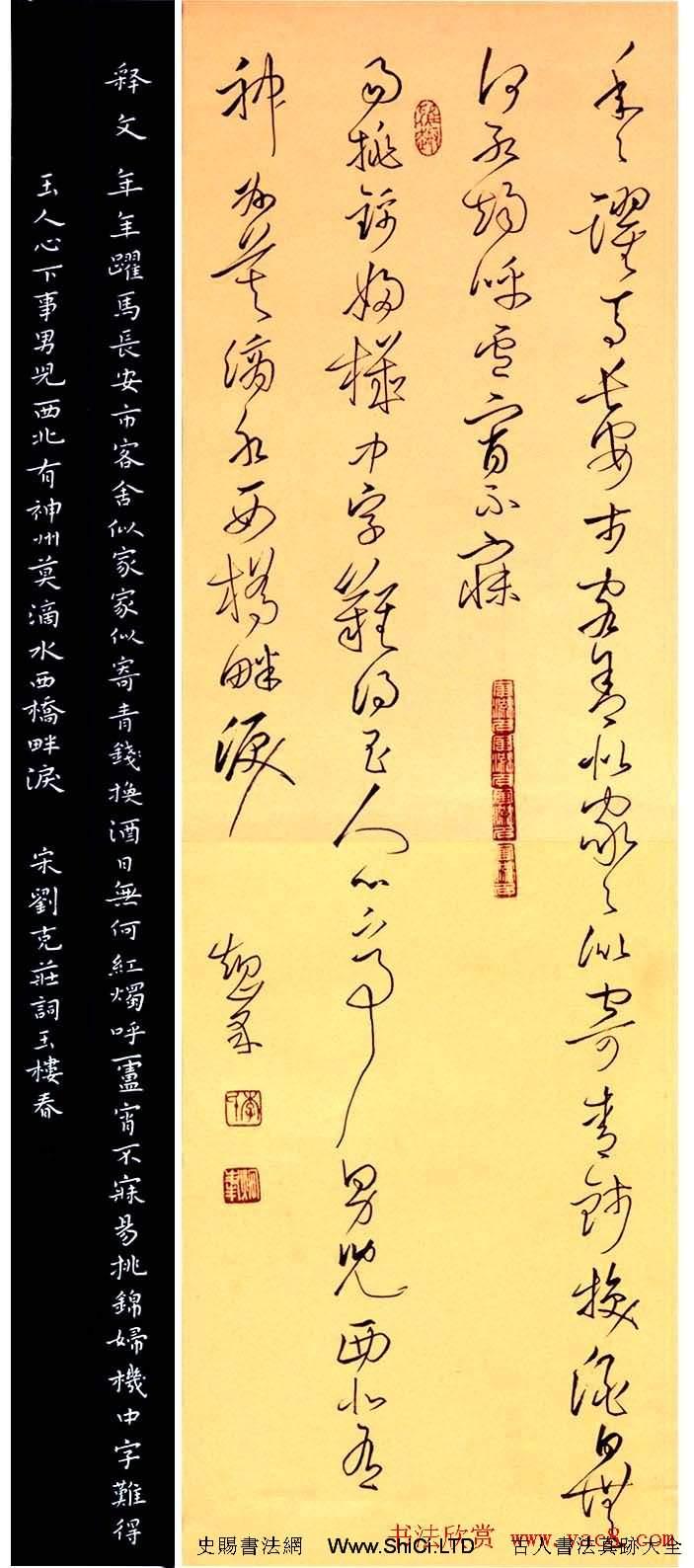 第八屆文華杯全國硬筆書法大賽獲獎作品真跡(共10張圖片)