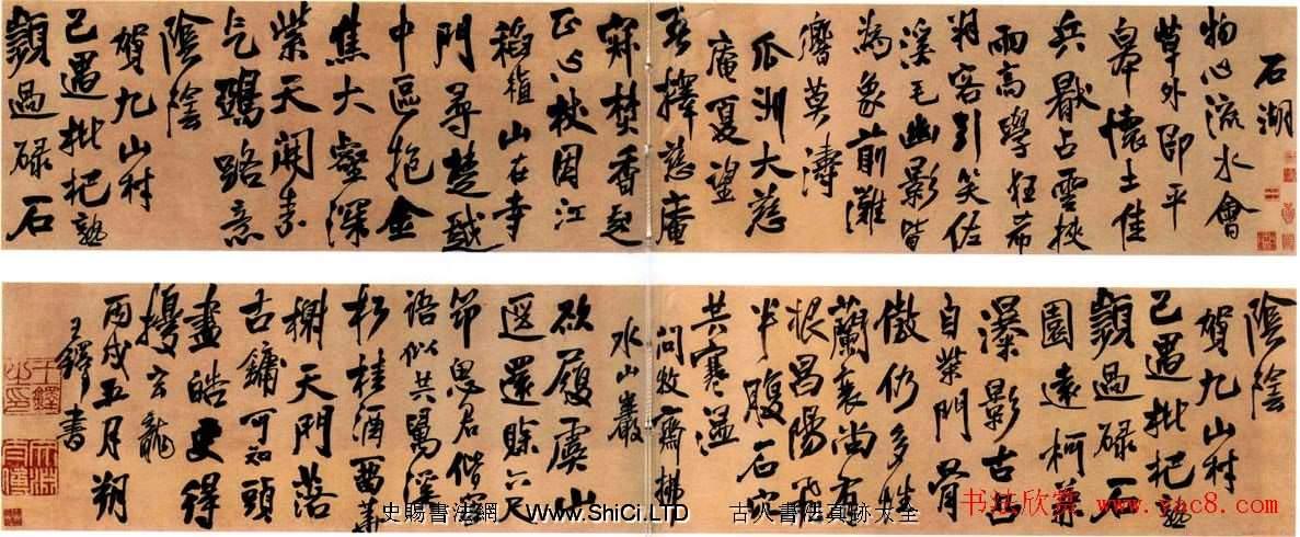 王鐸行書手卷《自書石湖等五首卷》(共5張圖片)
