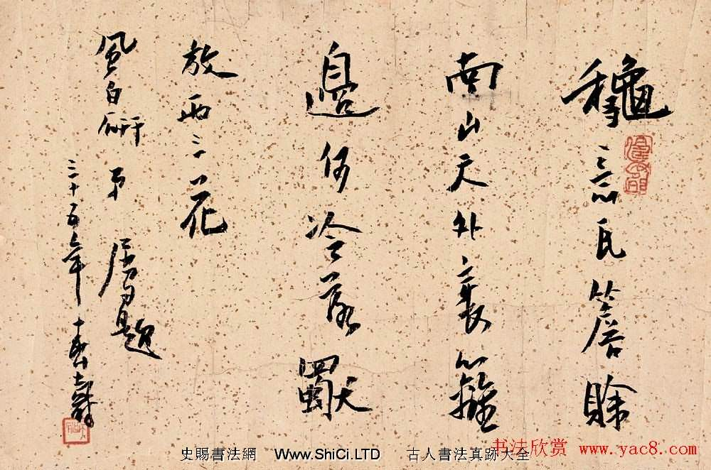 著名書畫家潘天壽書法作品真跡欣賞(共31張圖片)