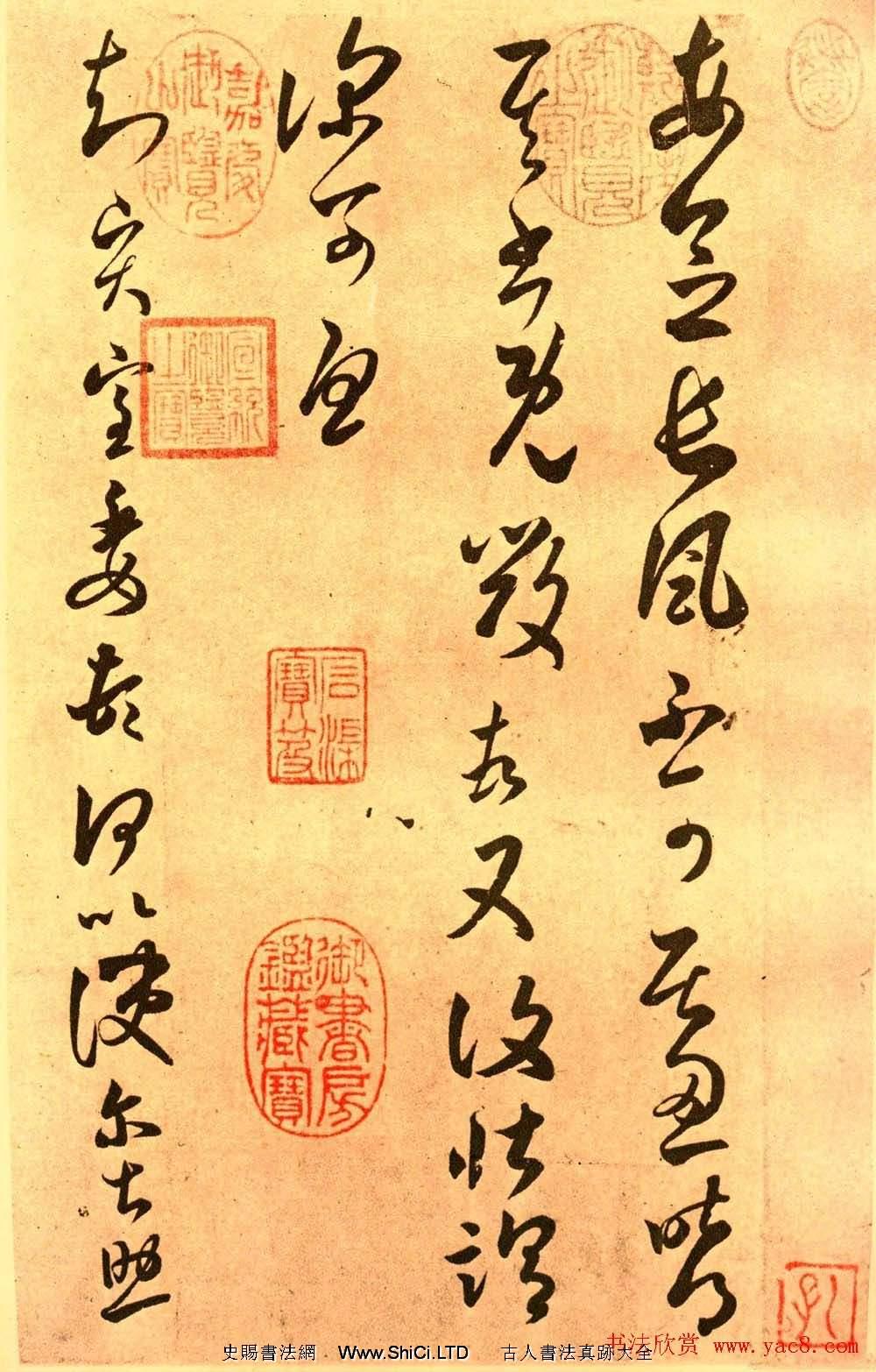 褚遂良草書真跡欣賞臨摹王羲之《長風帖》(共6張圖片)
