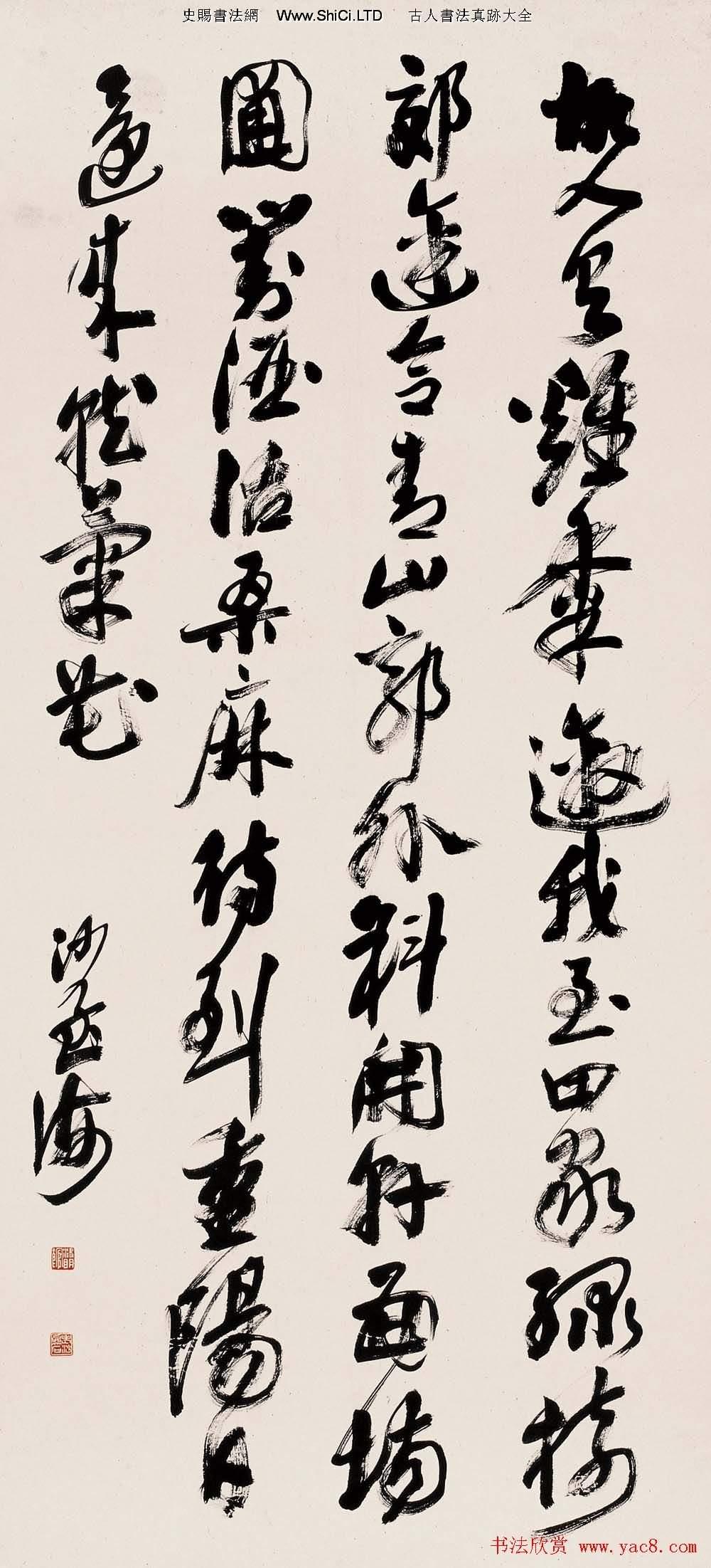 書壇泰斗沙孟海書法藝術展高清大圖