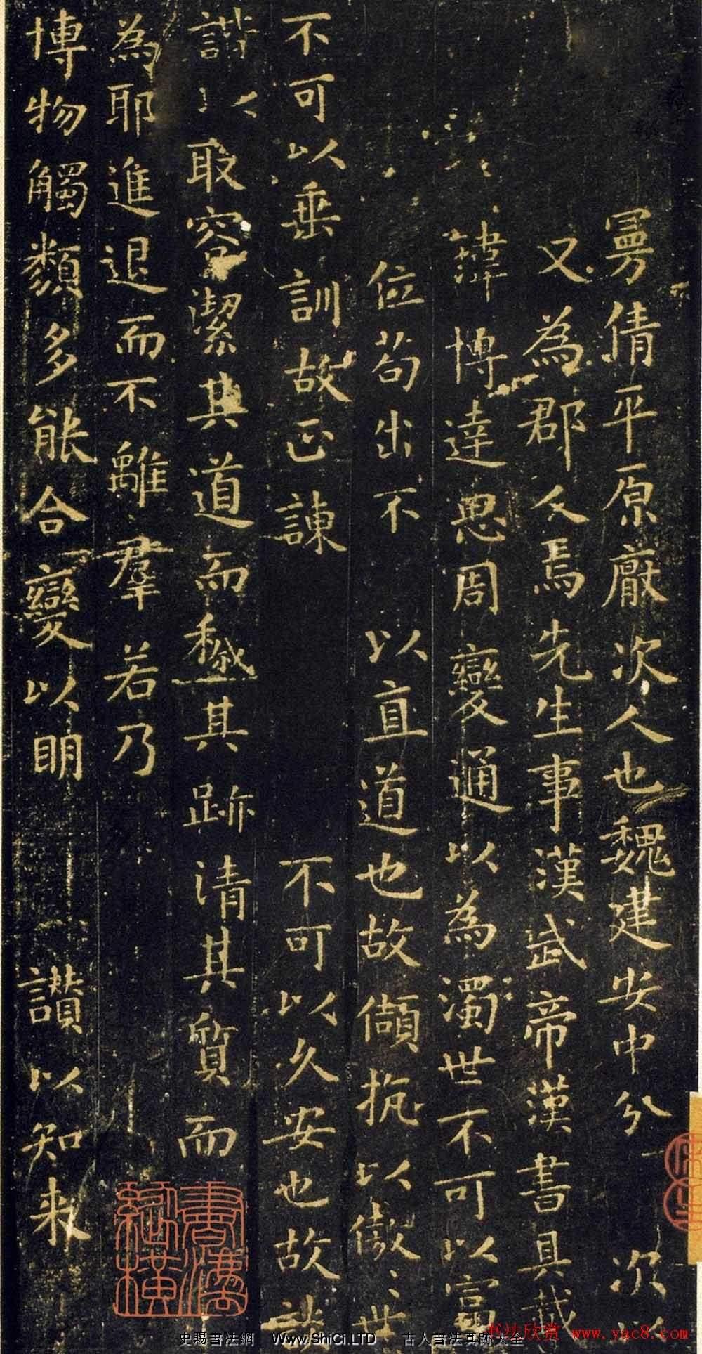 王羲之小楷真跡欣賞《東方曼倩祠頌》(共4張圖片)