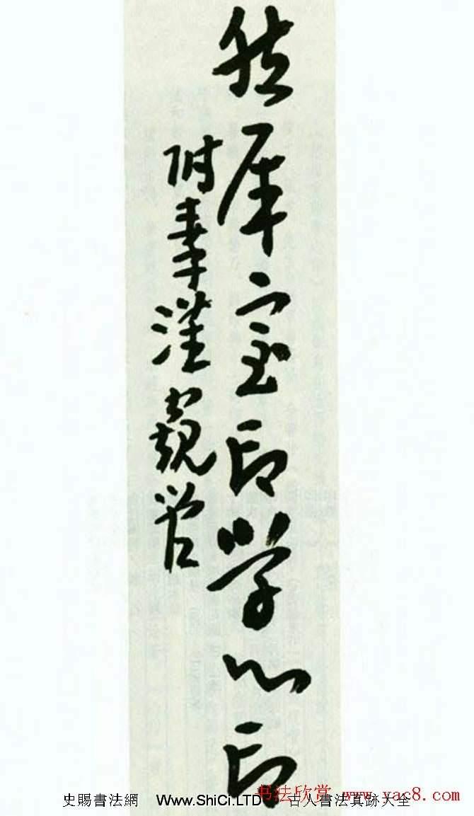 來楚生硬筆書稿《然犀室印學心印》(共47張圖片)