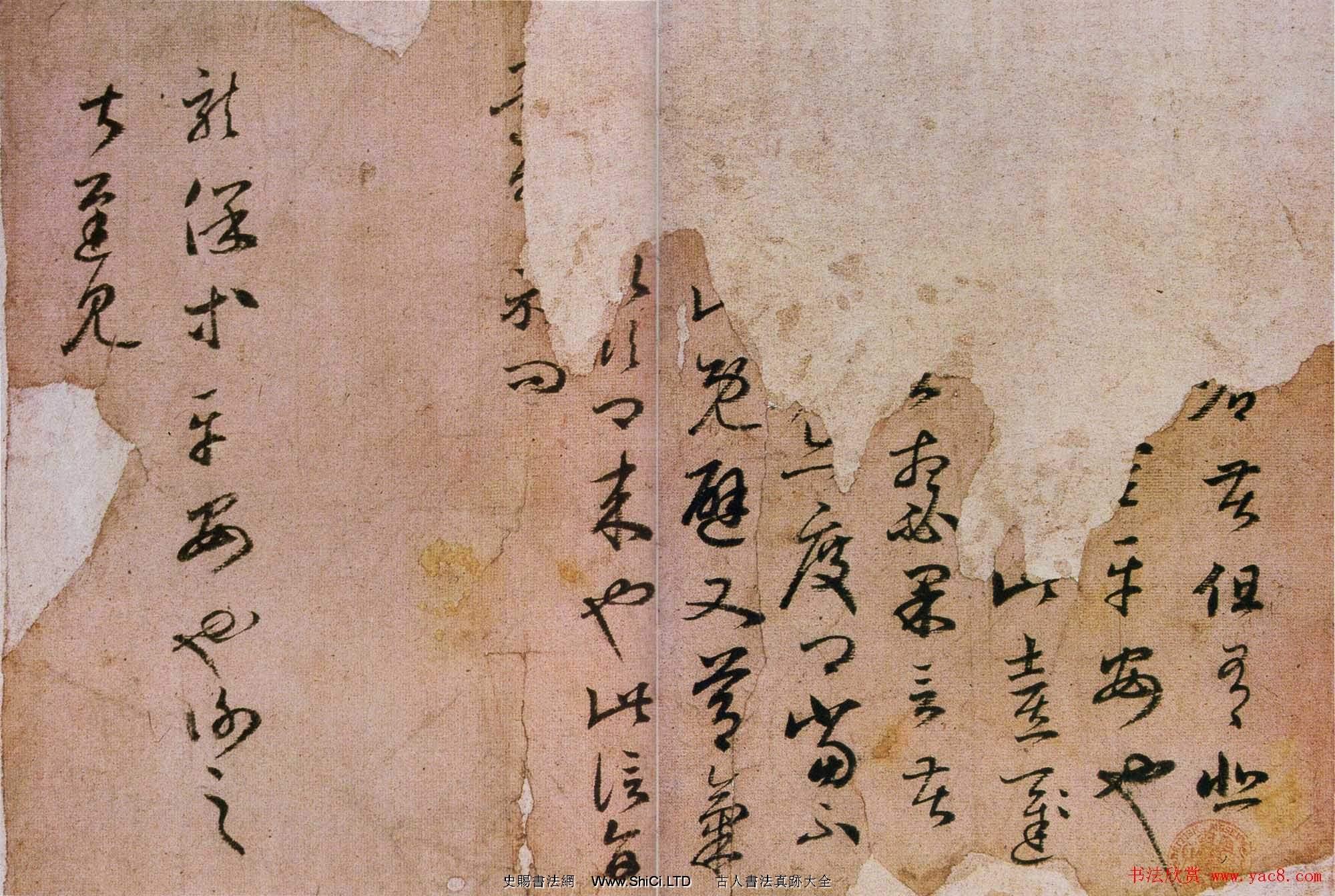 王羲之草書真跡欣賞《龍保帖》古代臨本(共4張圖片)