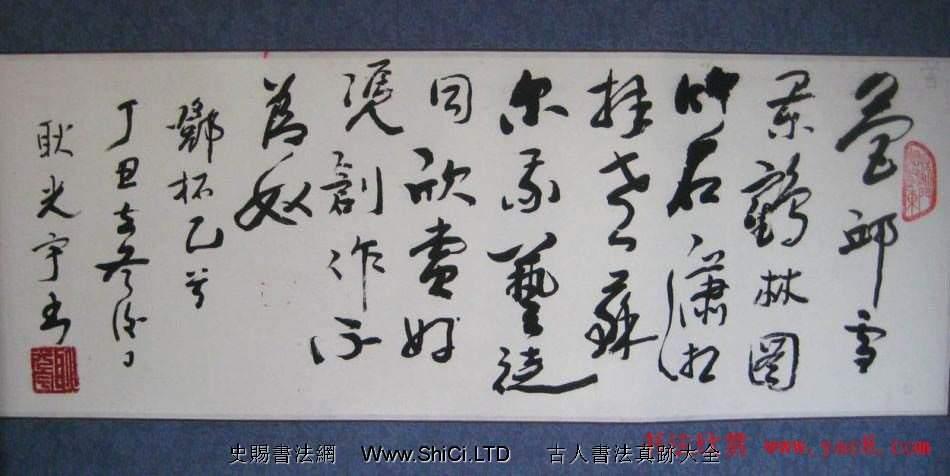 耿光宇行草書法作品真跡欣賞(共19張圖片)