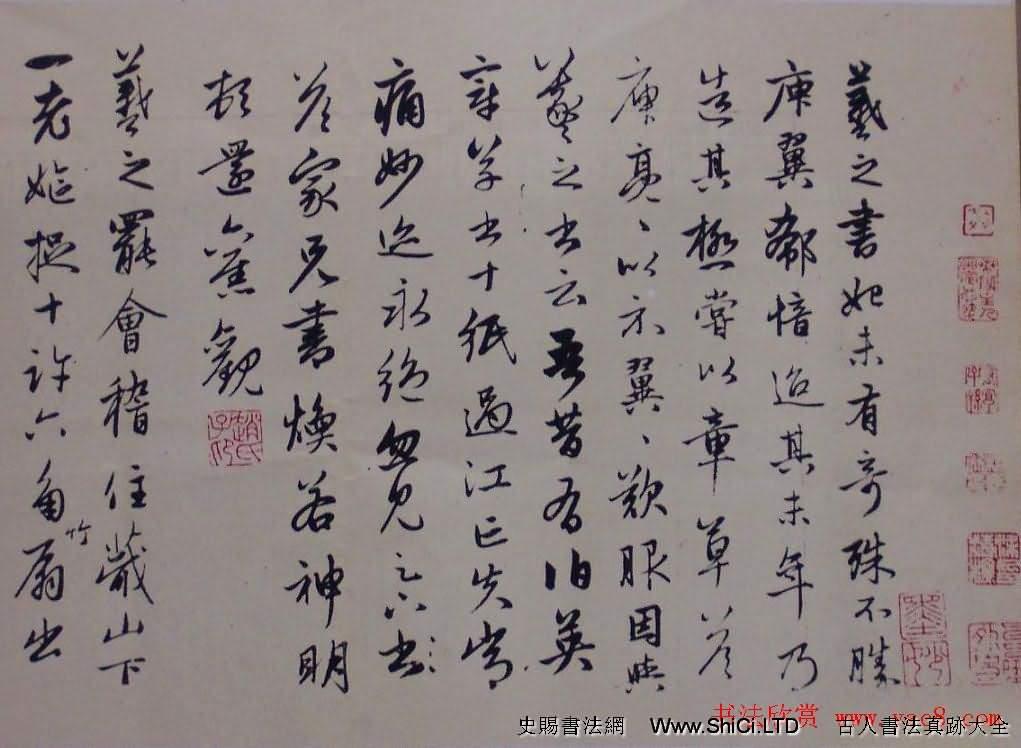 趙孟頫書法真跡欣賞臨寫王羲之墨跡(共3張圖片)