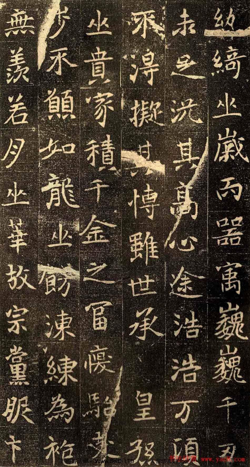 魏碑佳作正書真跡欣賞《元仙墓誌》(共9張圖片)