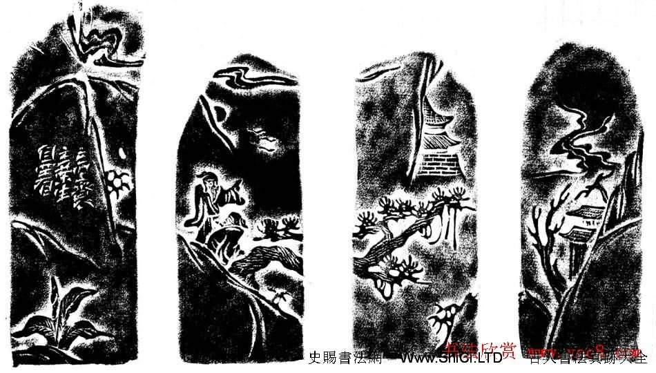 王榮生篆刻作品欣賞高清大圖