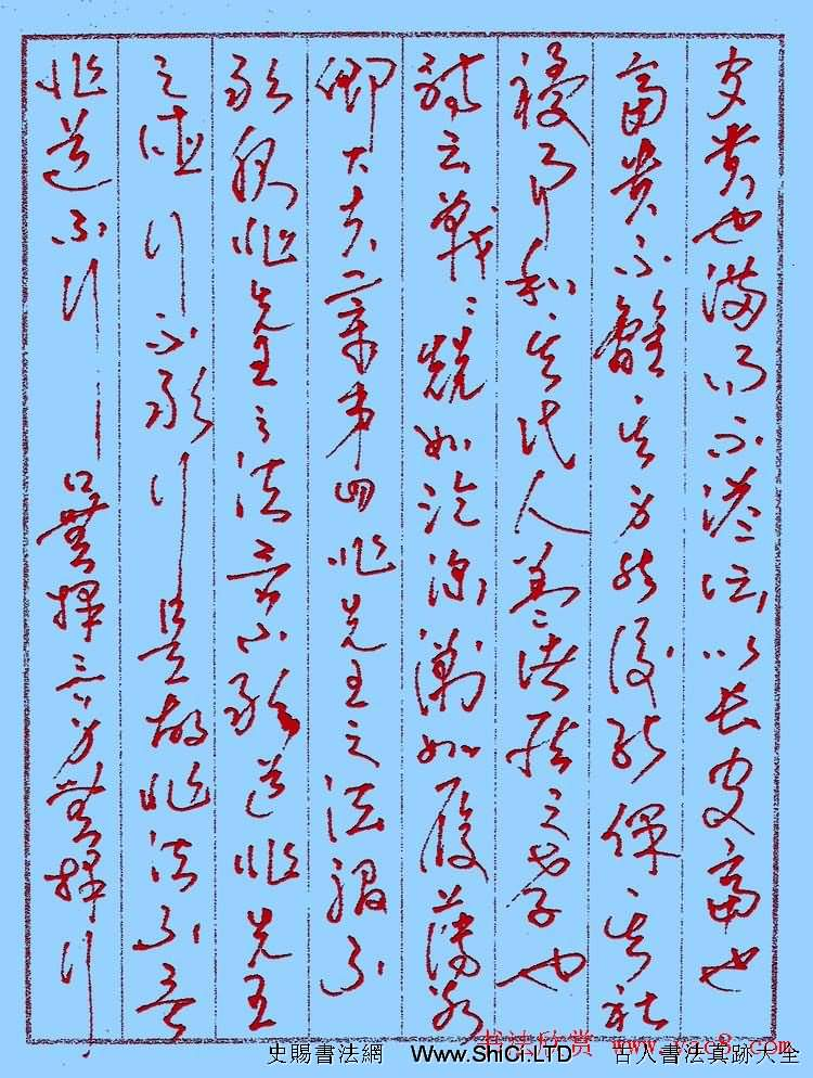 朱鳳翔鋼筆書法草書欣賞《孝經》