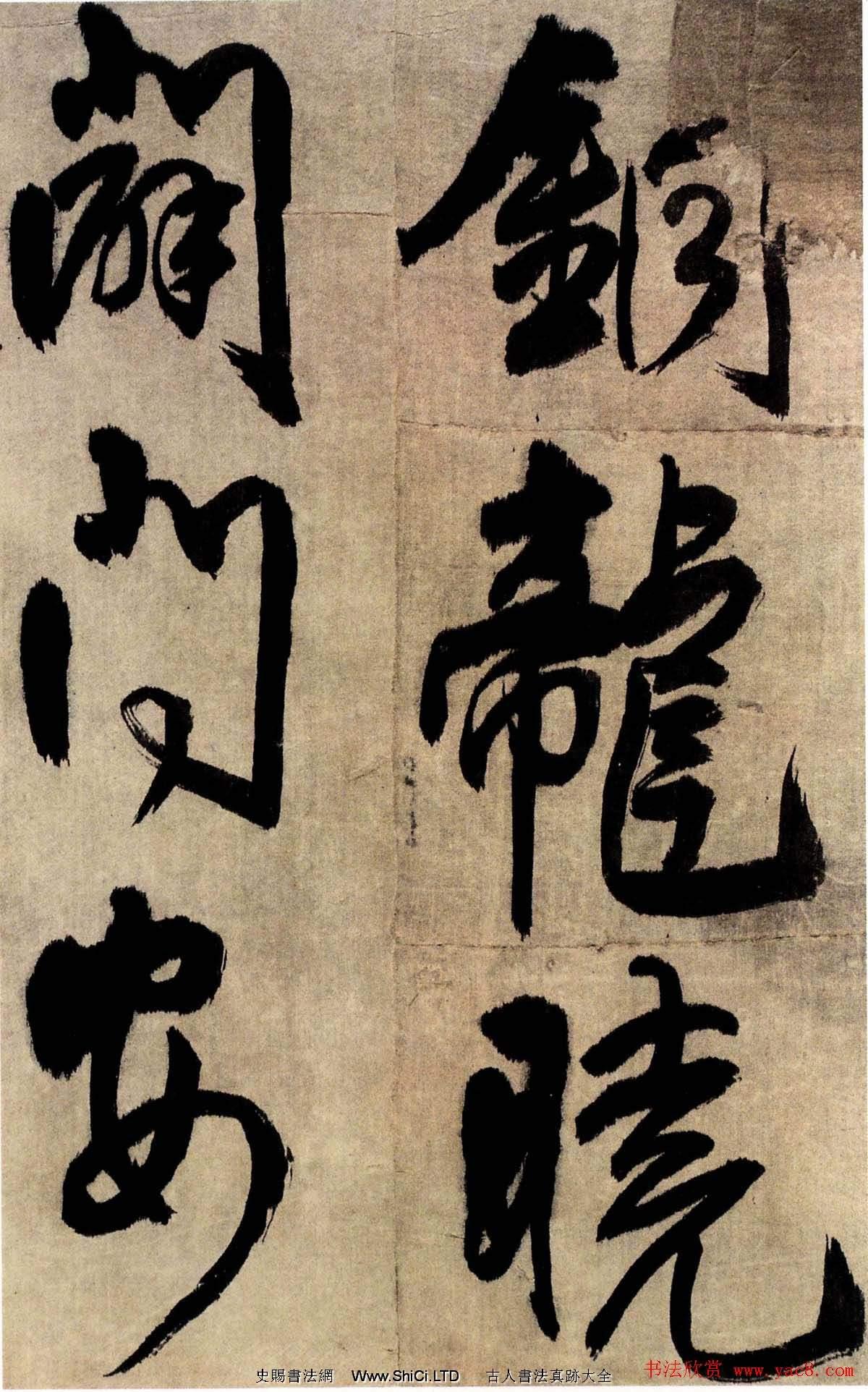 王鐸行書真跡欣賞七律銅龍曉書法冊頁(共10張圖片)