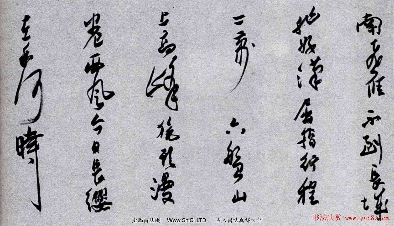 百位書法家書寫毛澤東詩詞作品橫幅