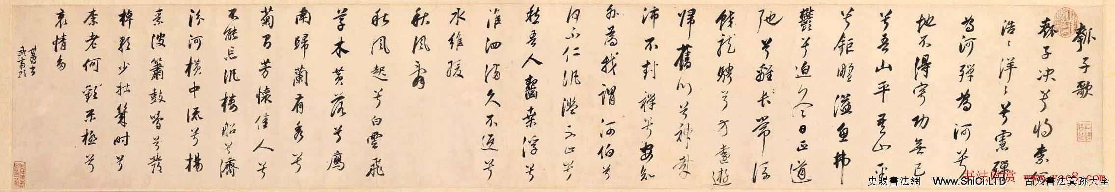 董其昌行書作品真跡賞析《武帝歌》卷(共4張圖片)
