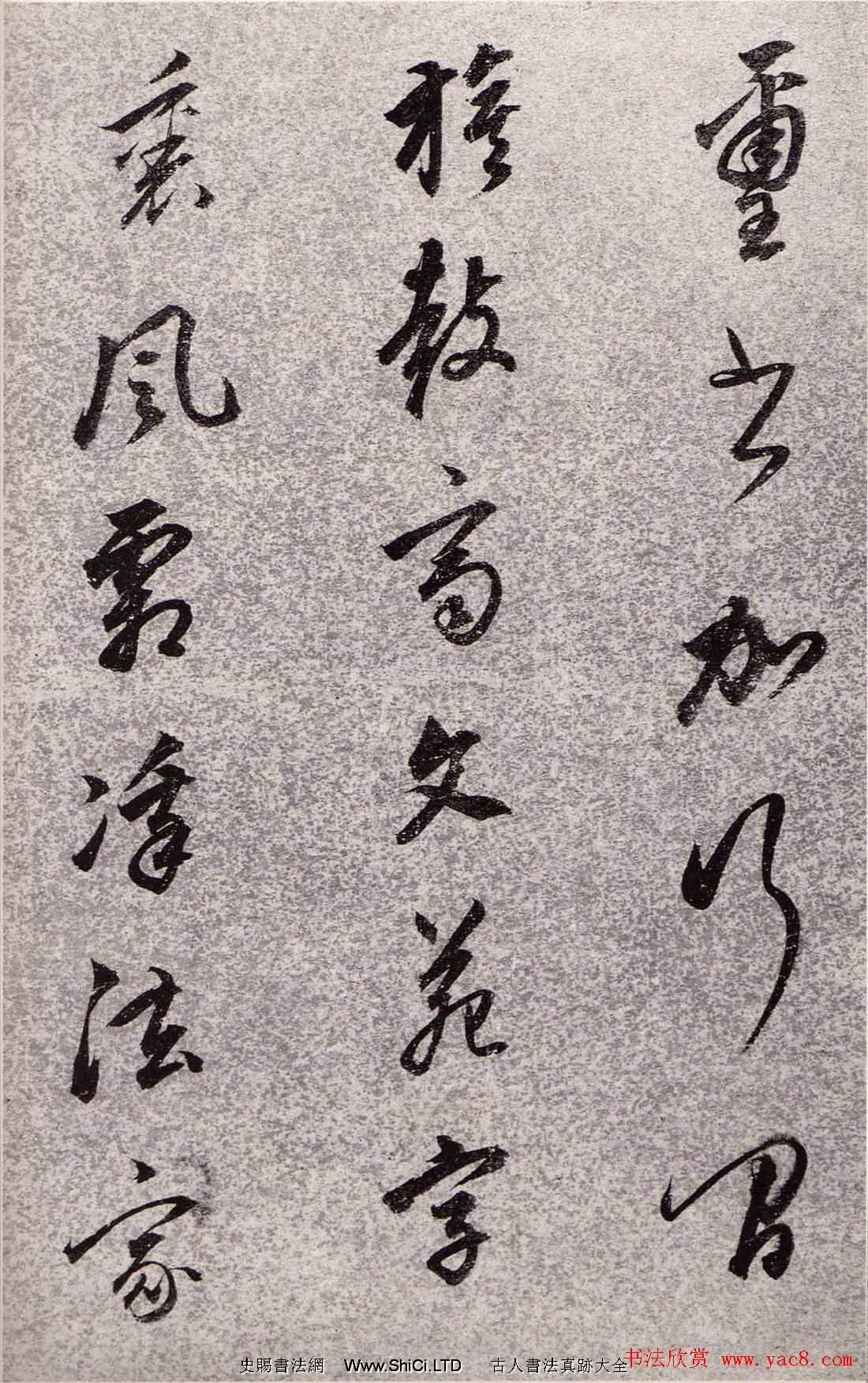 董香光書法欣賞《董其昌詩詞行書冊頁》