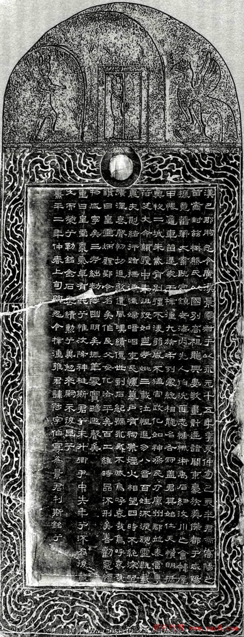 東漢隸書真跡欣賞《漢巴郡朐忍令景雲碑》(共42張圖片)