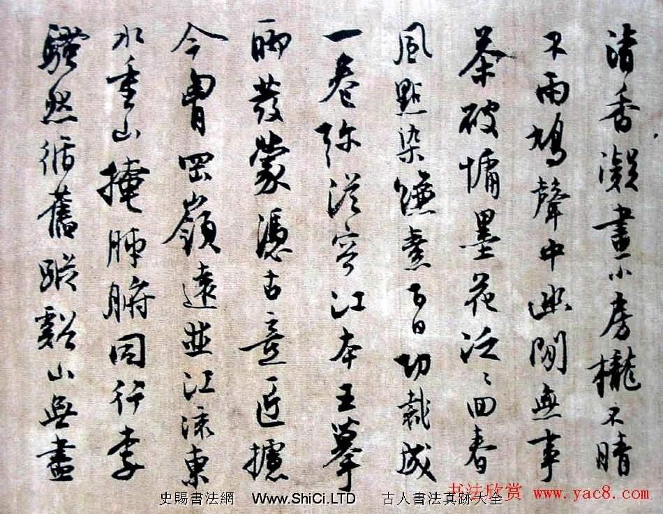 沈尹默題詩行書真跡欣賞《為充和書三則》(共10張圖片)