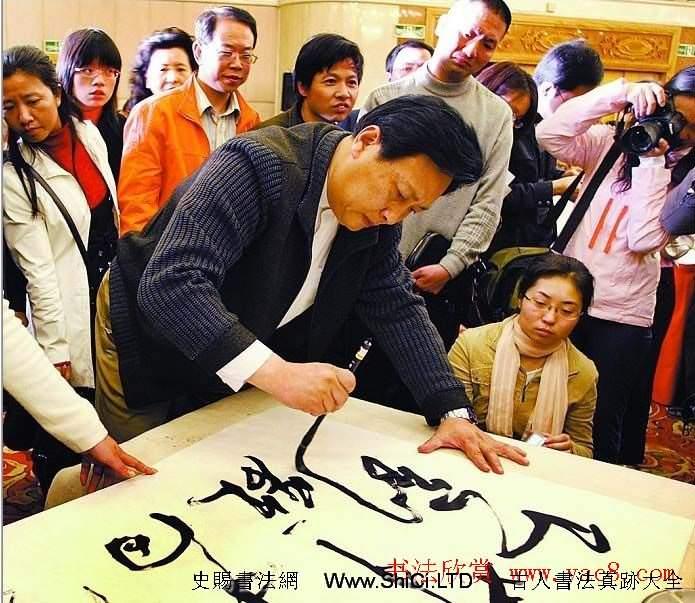 演藝界大腕唐國強書法作品真跡欣賞(共10張圖片)