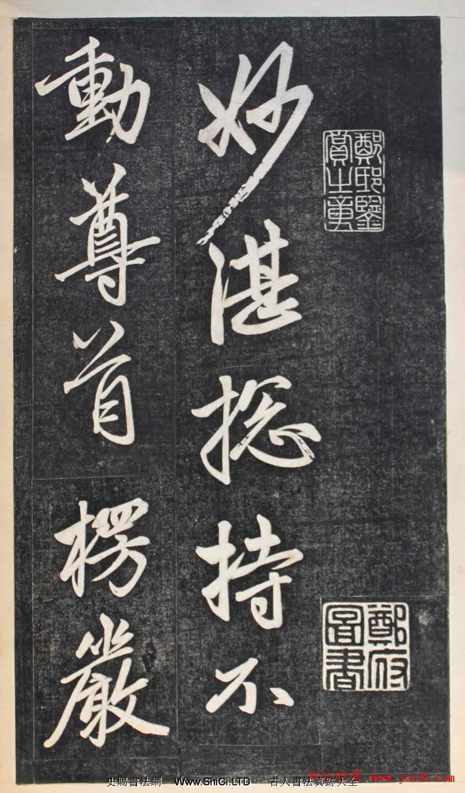 元代書壇領袖趙孟頫行書真跡欣賞《楞嚴經》(共10張圖片)